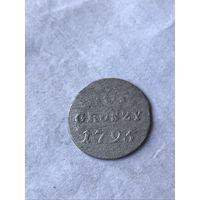 6 грошей 1795г.
