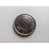 10 Центов 1991 (Гайана)