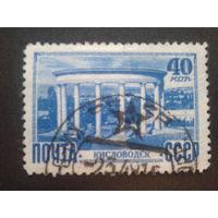СССР 1949 Кисловодск