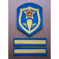 Шеврон ВДВ и годичка срочной службы ВДВ ВВС СССР.