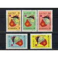Эфиопия 1977 60 летие Октябрьской революции**