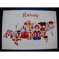 Открытка для посткроссинга (Russia, 20014), прошла почту; штампы, марки, 2014, подписана.