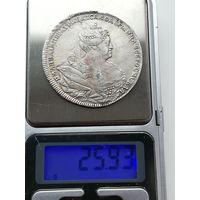 1 рубль Анна Иоановна 1738г.,серебро.