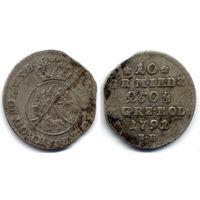 10 грошей (медью) 1791 EB, Станислав Август Понятовский