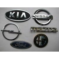 "Эмблемы на автомобиль: ""Alfa Romeo"", ""KIA"", ""Mazda"". цена за 1 шт"