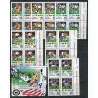 Румыния.ФУТБОЛ. ЧМ в Америке 1994.Полная серия в квартблоках**+блок**.Михель=4 х 4+4 = 20 евро!