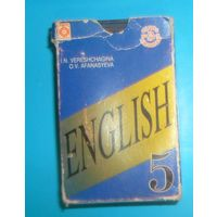 Английский язык5.Аудиоприложение к учебнику 5 класса.2001г.