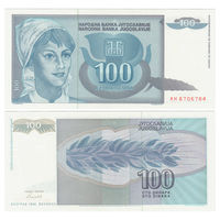 Югославия. 100 динар 1992 г. [P.112] UNC