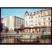 Пловдив Центр
