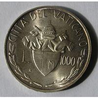 Ватикан - 1000 лир 1983 г Иоанн Павел II (серебро)Распродажа!