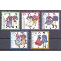 Германия 1993 фольклор одежда история