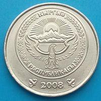 1 сом 2008 КИРГИЗИЯ-мон.двор Усть-Каменогорск,Казахстан