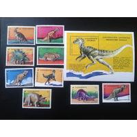 Грузия 1995 Динозавры 1-й выпуск полная серия