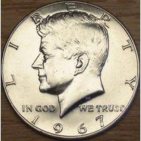 1/2 доллара 1967г. Джон Кеннеди.