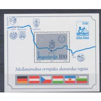 [540] Югославия 1985.Спорт.Гребля.  БЛОК.