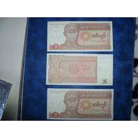 БИРМА 1 КИАТ 1999 ГОДА -UNC-
