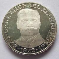 Австрия 25 шиллингов 1972 50 лет со дня смерти Карла Михаэля Цирера - серебро, пруф
