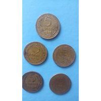 СССР до реформы 5 копеек 1936 год редкая(не частая),1926,1928,1929,1932год.5 штук не с рубля