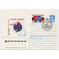 СССР ХМК 1988 Проект Арагац Международные полёты в космос СССР - Франция СГ Звёздный городок