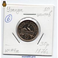 Уганда 50 центов, 1976 год - 6