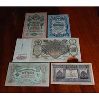 Царские банкноты.100 рублей Шипов-Шмидт серия МД.