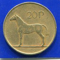 Ирландия 20 пенсов 1988