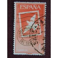 Испания 1961г. Птицы.