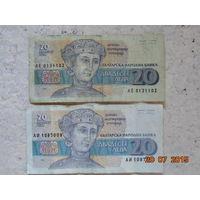 Блгария 40 левов 1991 г.
