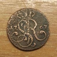 Грош 1767 (3)
