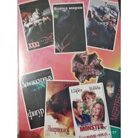 Сборник фильмов