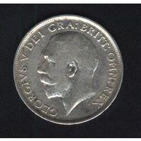 1 шиллинг 1911 г. Серебро.