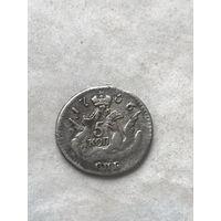 5 копеек 1756