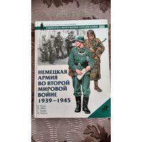 Книга немецкая 1939-1945