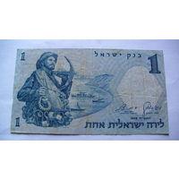 Израиль 1 лира 1958г. 0746279 распродажа