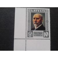 Латвия 1998 президент 1922-1927 гг.