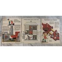 Плакаты Пожарная безопасность 1976 год Автор  Афанасьев художник Король цена за все