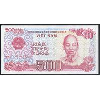 Вьетнам / VIET NAM_1988 (1989)_500 Dong_P#101.b_UNC