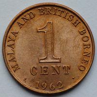 Малайя и Британское Борнео 1 цент. 1962
