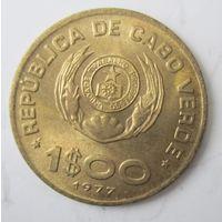 Кабо-Верде. 1 эскудо 1977 .8G-27