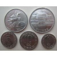 Северная Корея (КНДР) 1, 5, 10, 50 чон, 1 вона 1959-1987 г. Набор