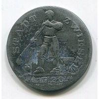 Ng ЦВИЗЕЛЬ - 5 ПФЕННИГОВ 1920