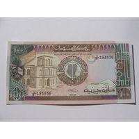Судан. 100 фунтов 1989 год UNC