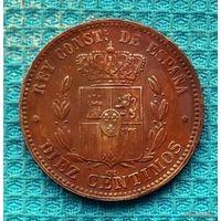 Испания 10 сентимо (центов) 1877 года. Альфонсо XII.