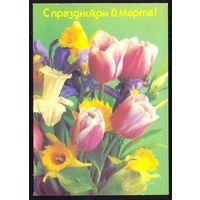 ДМПК СССР 1988 С праздником 8 Марта