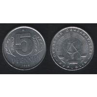 Германия (ГДР) _km9.1 5 пфенниг 1968 год (i01