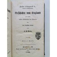 История Англии на немецком языке, 1830 год. Франкфурт