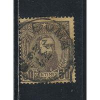 Колонии Свободное государство Конго 1892 Леопольд II Стандарт #12