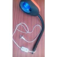 Синяя лампа (Рефлектор Минина)т