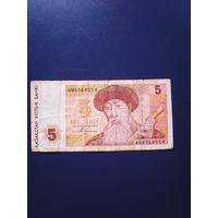Купюра Казахстан 1993г.
