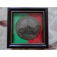 Первоуральск Свердловская область обелиск Европа Азия